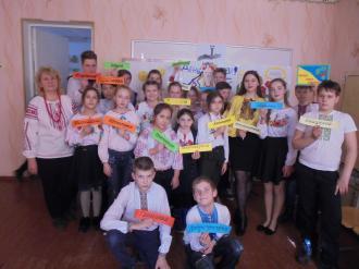 /Files/images/novini_2019/rdna_mova/DSC05421.jpg