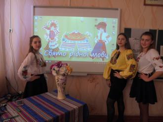 /Files/images/novini_2019/rdna_mova/DSC05437.jpg